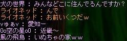 f0029714_2316176.jpg