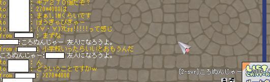 a0052417_7551331.jpg