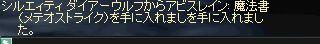 f0027317_17285848.jpg