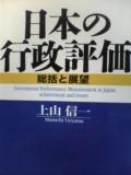 b0063420_15312441.jpg