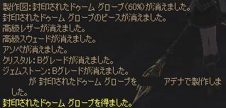 f0034124_15475855.jpg