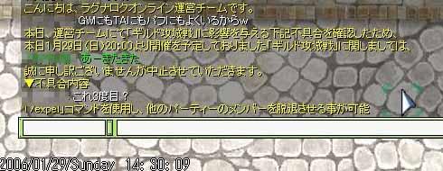 a0048237_1759121.jpg