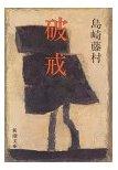 1月29日、三題噺ではないが…_d0024438_11271243.jpg