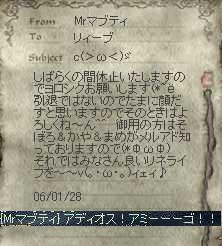 b0032347_22244396.jpg