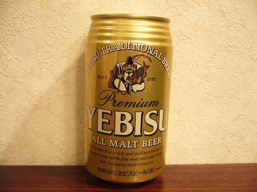 ビールに乾杯♪霞が関ビル_a0053662_11541175.jpg