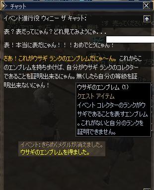 d0020764_2345240.jpg