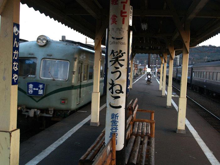 駅。_d0068664_6551450.jpg