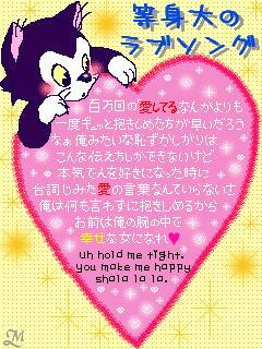 e0063564_1944585.jpg