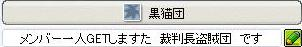 a0044572_18423617.jpg