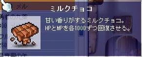 a0044572_1850861.jpg