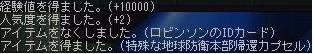 a0044572_19461063.jpg