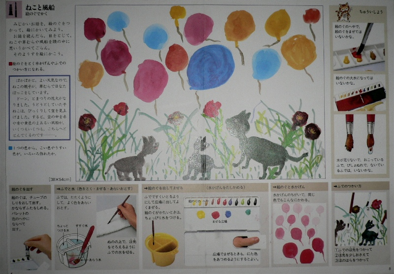 札幌美術教育ゼミナールに参加_b0068572_15383648.jpg