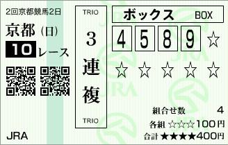 a0032373_11502253.jpg
