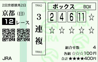 a0032373_1614154.jpg