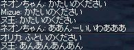 b0050075_14233536.jpg