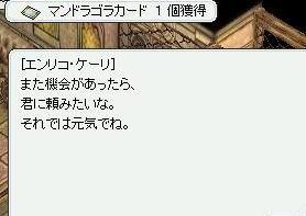 e0065378_6582555.jpg