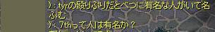 c0072582_23512753.jpg