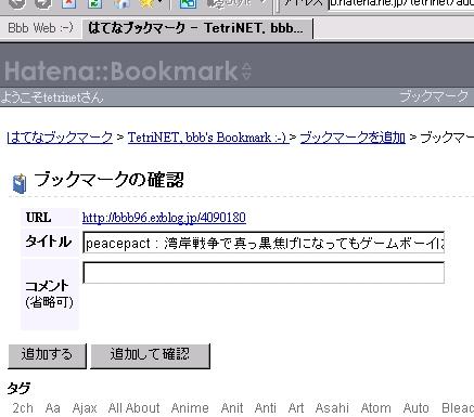 b0029688_20112778.jpg