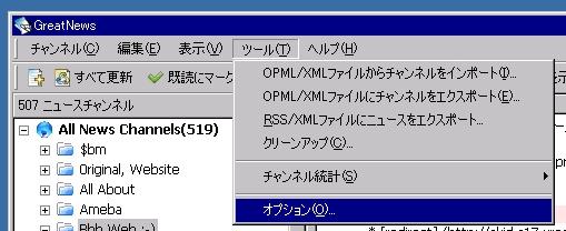 b0029688_2083983.jpg