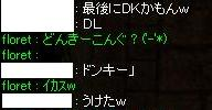 a0052090_15335825.jpg
