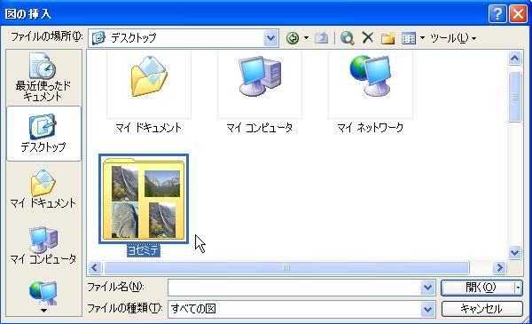 d0020290_23114017.jpg