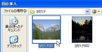 d0020290_2312758.jpg