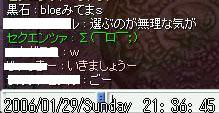 b0042593_23473363.jpg