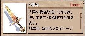d0065193_116286.jpg