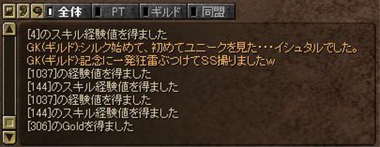 f0048093_739897.jpg