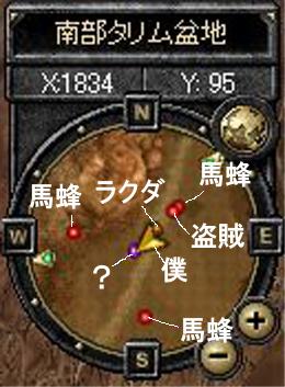 f0048093_7524158.jpg