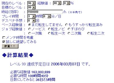 d0018796_23335483.jpg