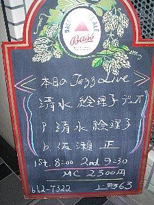 b0019597_105247.jpg