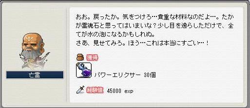 f0029998_2229443.jpg