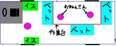 a0053499_20122554.jpg