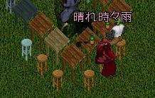 雨あがる_e0068900_0332176.jpg