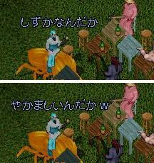 雨あがる_e0068900_033627.jpg