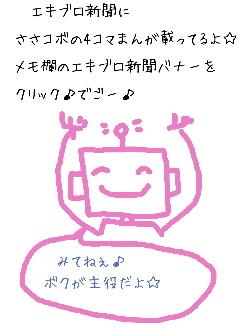 b0016206_17565973.jpg