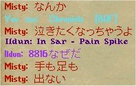 e0027722_11462584.jpg