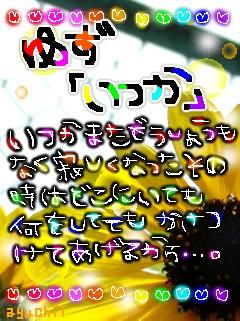 f0056027_22191579.jpg