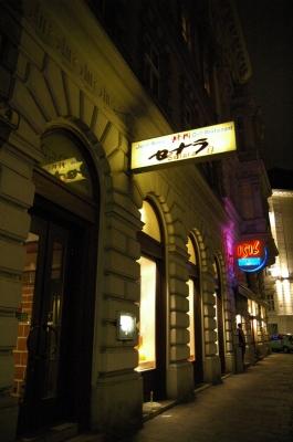 ウィーンで焼肉 (セナラ)_e0076932_6205889.jpg