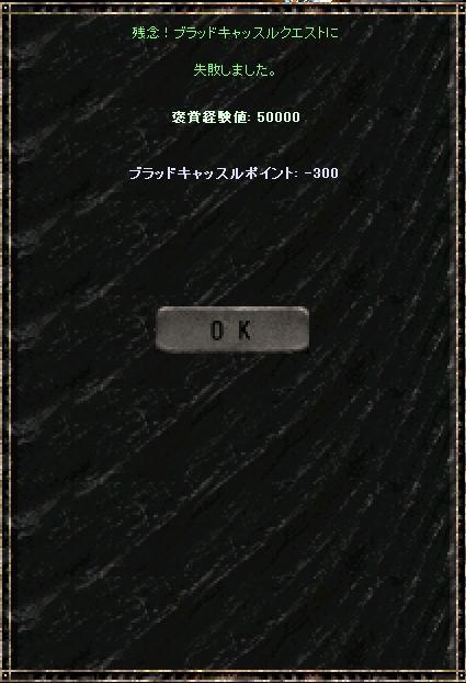 f0044936_1361366.jpg
