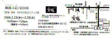 e0007938_20362624.jpg