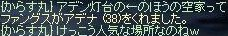 e0064647_2134043.jpg