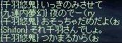 e0064647_2145829.jpg