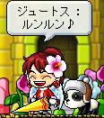 f0032647_16154687.jpg