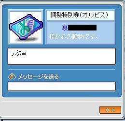 f0032647_161993.jpg