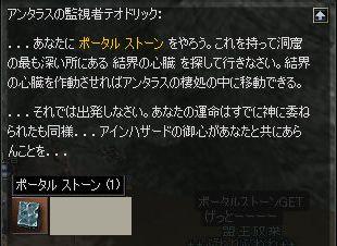 f0052548_748659.jpg