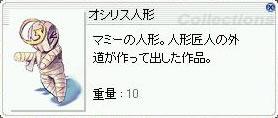 e0086549_19513154.jpg