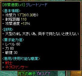 a0061353_10184875.jpg