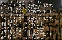 a0046956_1554490.jpg